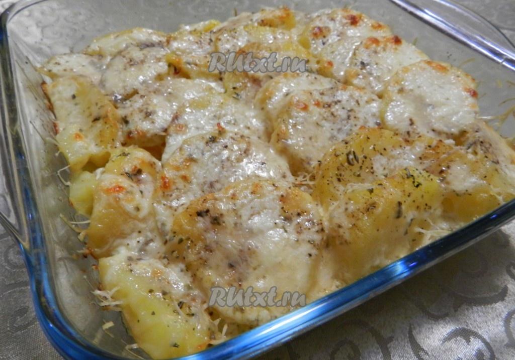 картошка в сметанном соусе в духовке рецепт с фото
