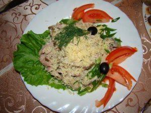 salat-kapriz