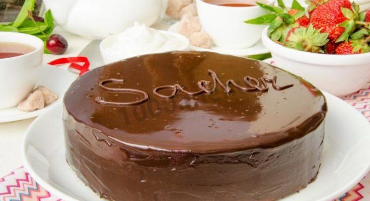 Захер торте