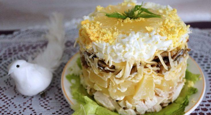 Салат с куриной грудкой, ананасами и грибами