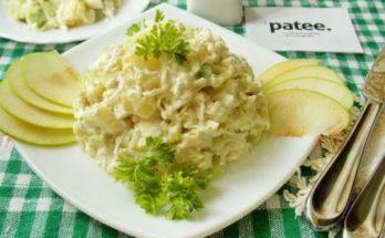 Куриный салат с яблоками, сыром и яйцами