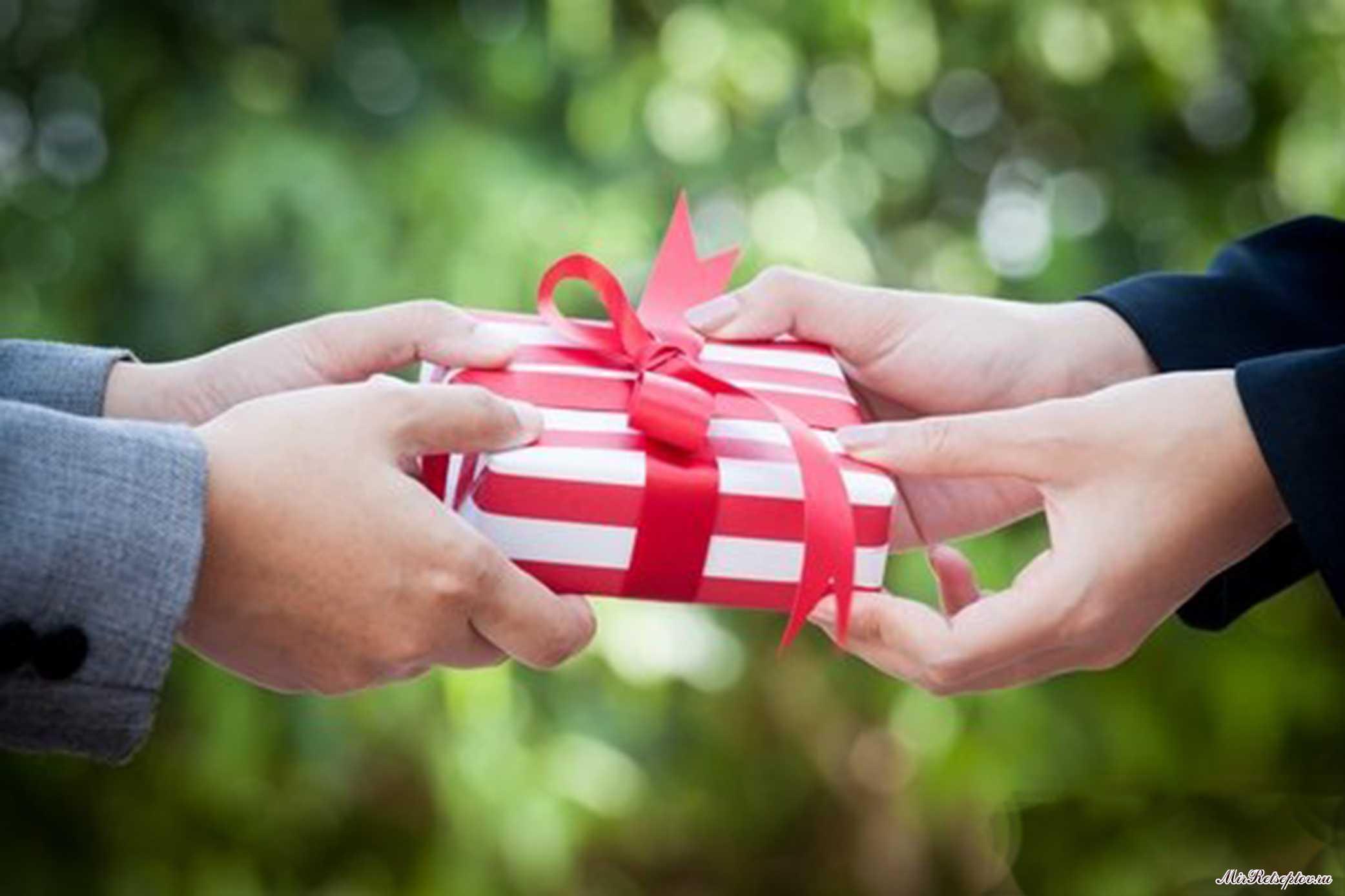 продолжительное картинки подарки для родных солнце