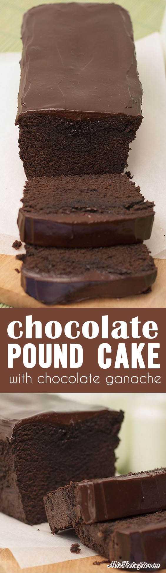 Шоколадный пирог с шоколадным ганашем