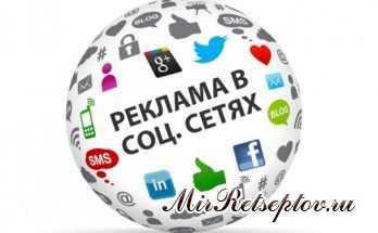 Блог Блогун