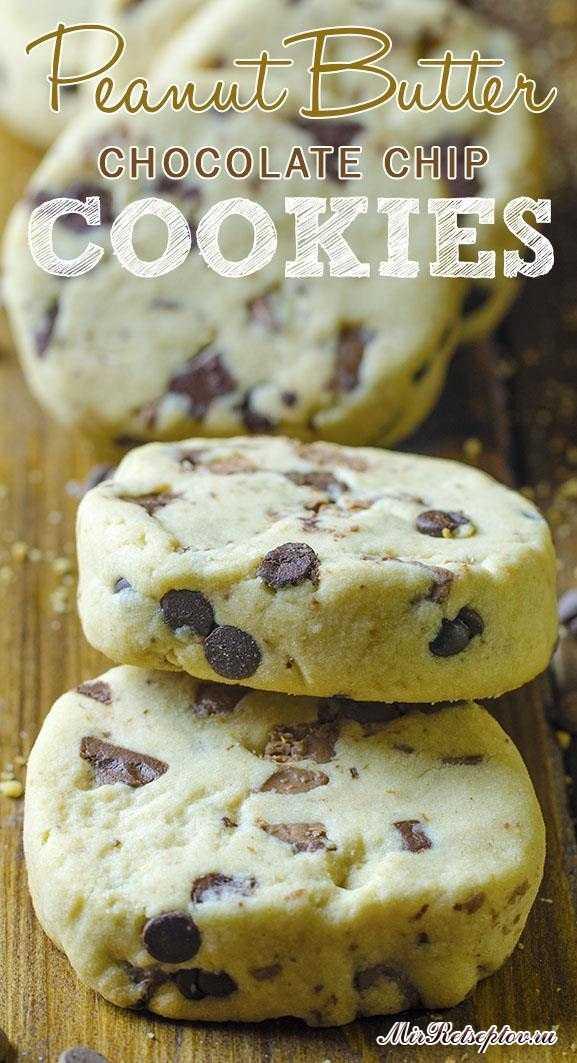 Песочное печенье с шоколадом и арахисовым маслом