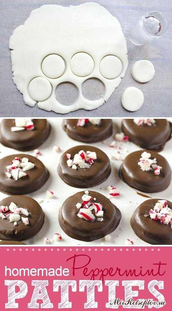 Домашнее мятное печенье