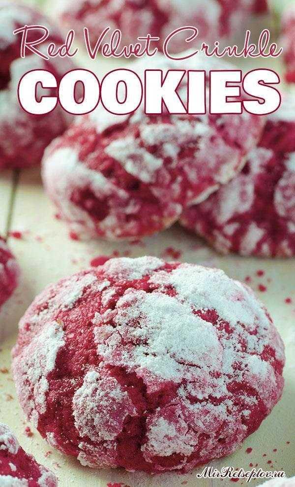 Печенье из красного бархата
