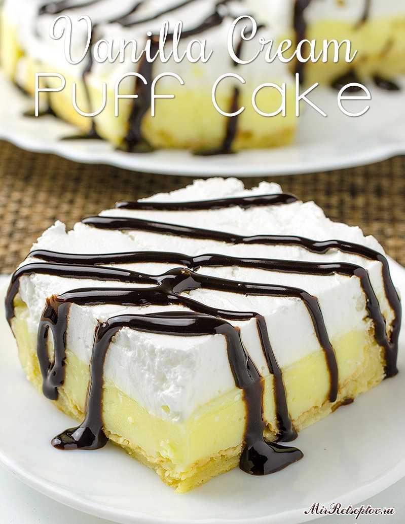Ванильный сливочный пирог или эклеарный торт