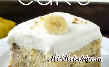 Рецепт легкого бананового торта
