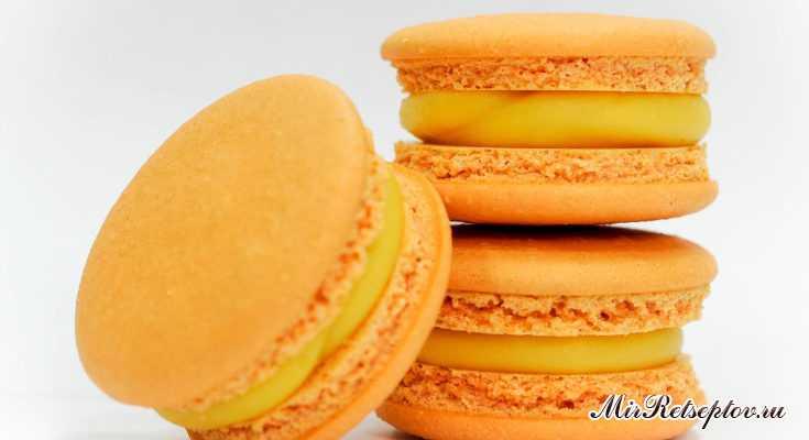 Macarons Сочный Персик