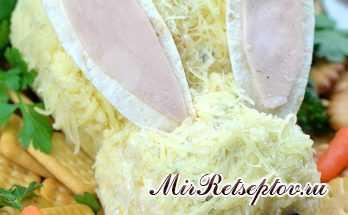 Пасхальный кролик сырный бал