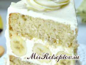 Банановый торт с глазурью из сливочного сыра