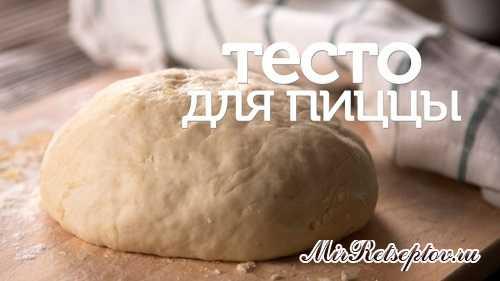 В классический состав продуктов для его приготовления входят мука, дрожжи, оливковое масло, вода и щепотка соли
