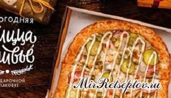 """Додо пицца """"Оливье"""""""